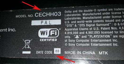 date code cechh03 strelki