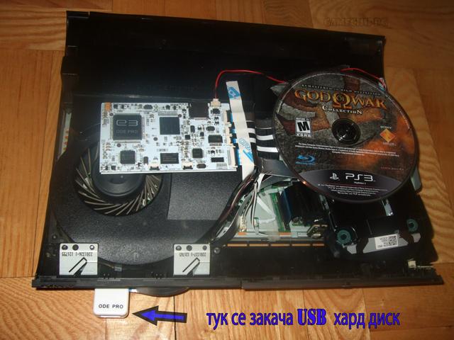 montiran-e3-ode-x640